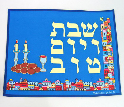 Blue Silk Challah Cover with Jerusalem and Candlesticks Design